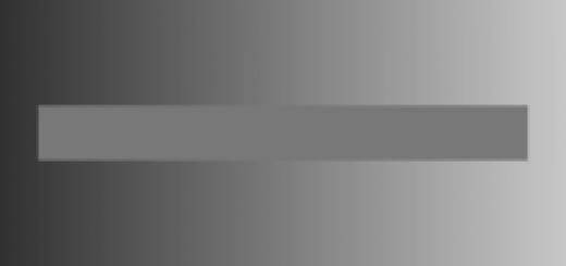 illusioni-ottiche-barra-colorata