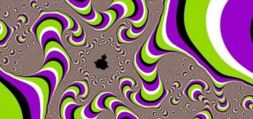 illusione ottica gif (non) animata