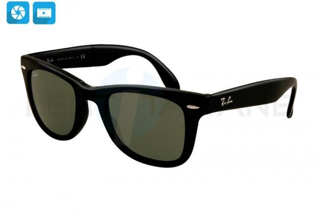 ray ban occhiali da sole prezzi