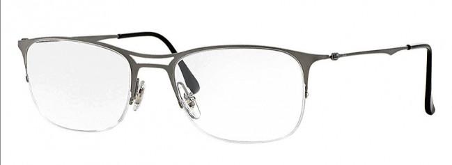 montature per occhiali ray ban