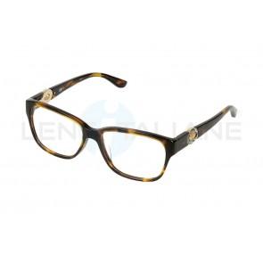 Montatura per occhiale da vista VBM611T-0743